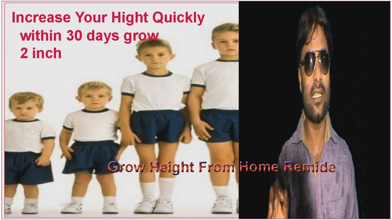 Increase height quickly in hindi लमबई बढन क घरल