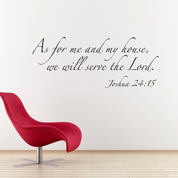 Scripture Wall Decal   As For Me And My House Bible Verse Decal Quote    Christian Decal