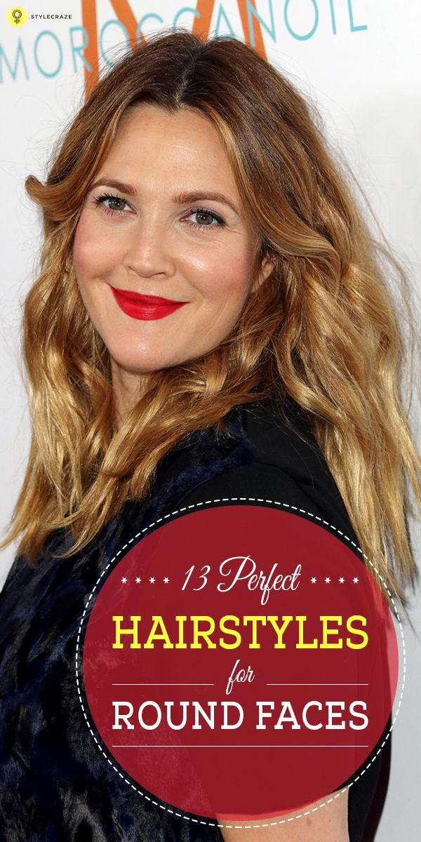20 Most Flattering Haircuts For Round Faces Long Hair Styles Hairstyles For Round Faces Hair Styles