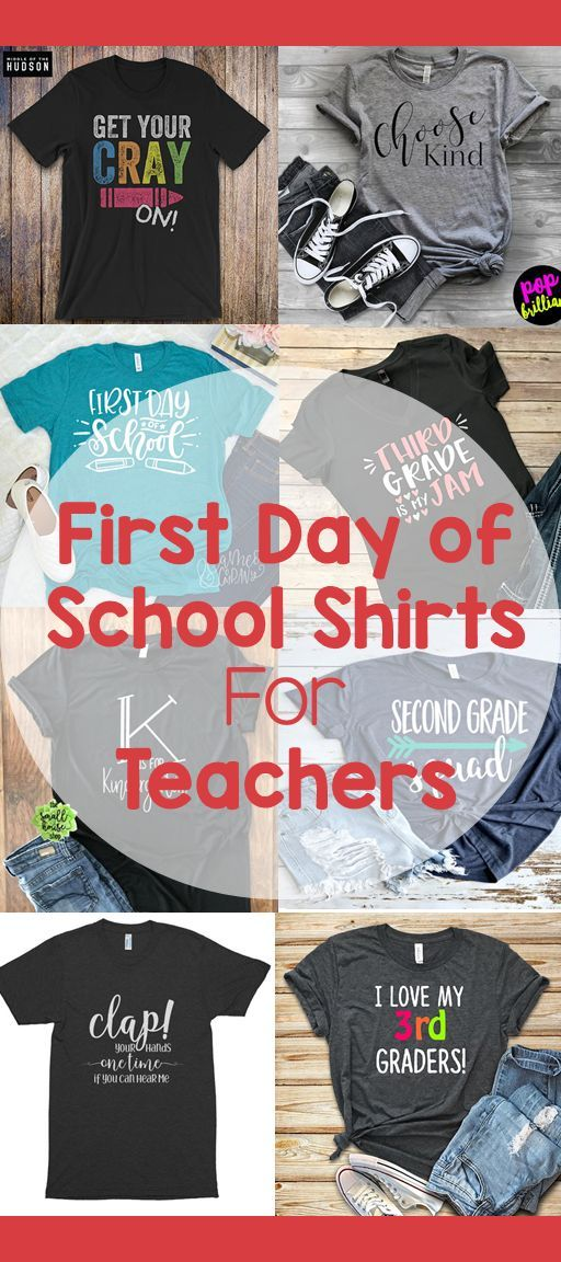 have a happy first day of school with these cute teacher shirt ideas welcome your class into the new year with a fun saying on your s
