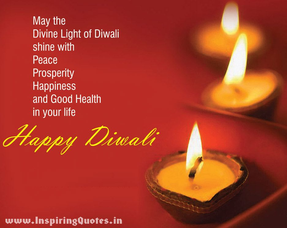 Diwali 2014 english greetings messages with images wallpapers diwali 2014 english greetings messages with images wallpapers photos pictures m4hsunfo Images