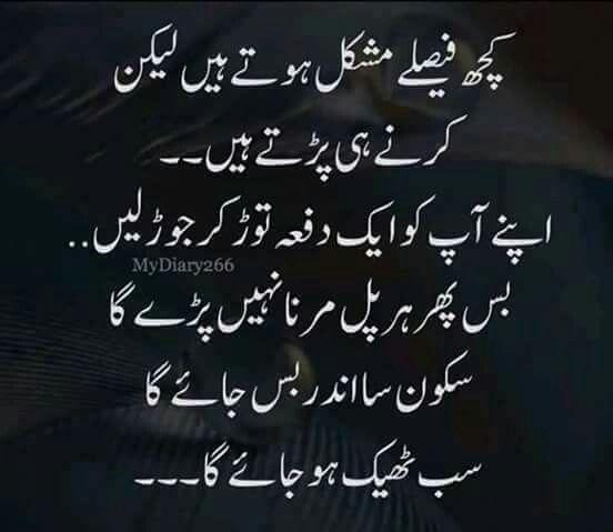 Pin By Shabana On Waqt Ke Awraaق