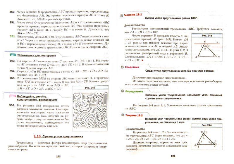 Решебник по биологии 10 класс упатова билык