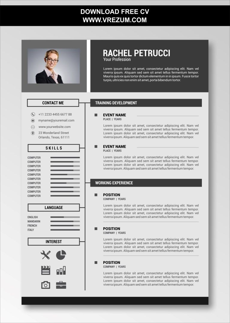 (EDITABLE) FREE CV Templates For Administrative Officer