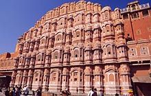 """Hawa Mahal - From """"A Tour of the Royal Heritage of the Pink City"""" story."""
