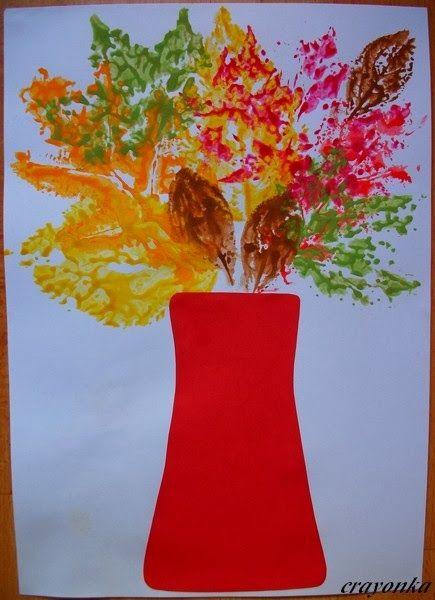 Odbijanka Bukiet Z Lisci Art Projects School Art Projects School Projects
