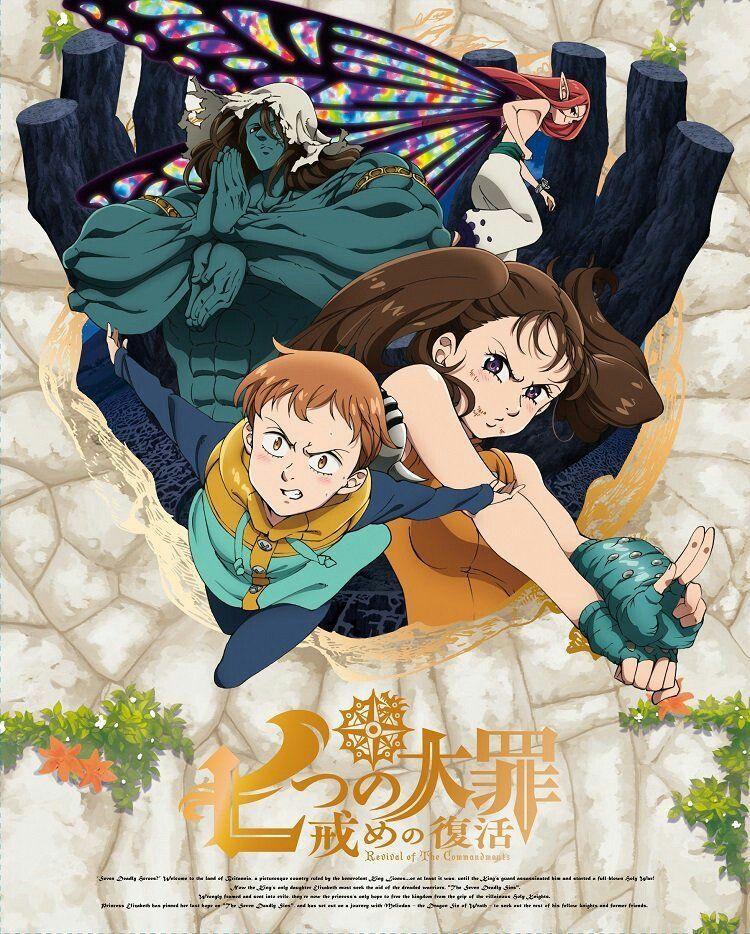 Pin de Anime House en The seven deadly sins [ Battle Anime