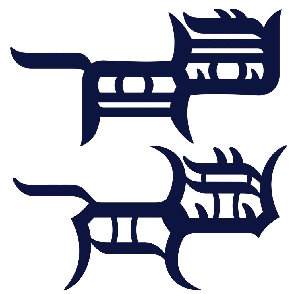 Detroit Tigers logo cats | Hoya | Pinterest
