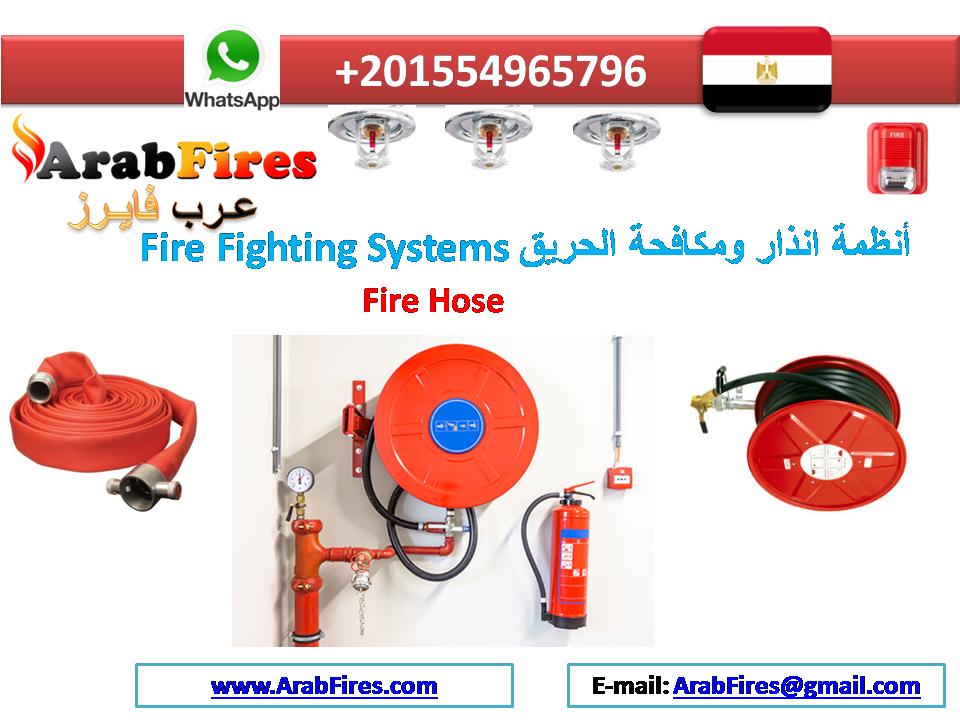 Arabfires Fire Hose Fire Fighting عرب فايرز مضخة إطفاء الحريق فاير هوز Fire Hose Fight Firefighter