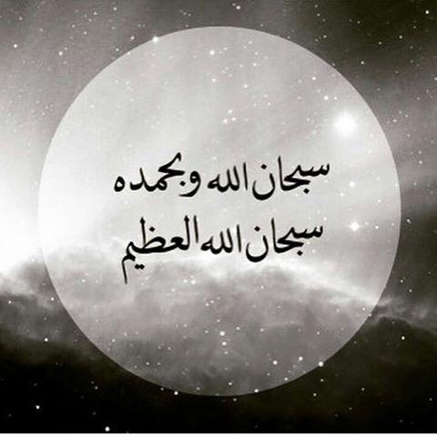 Pin By Afaf Jamal On كن من الذاكرين الله Instagram Posts Instagram Islam Quran
