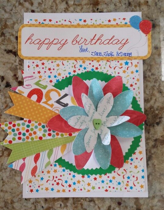 Homemade Birthday Card For My Aunt Lois From My Home To Yours