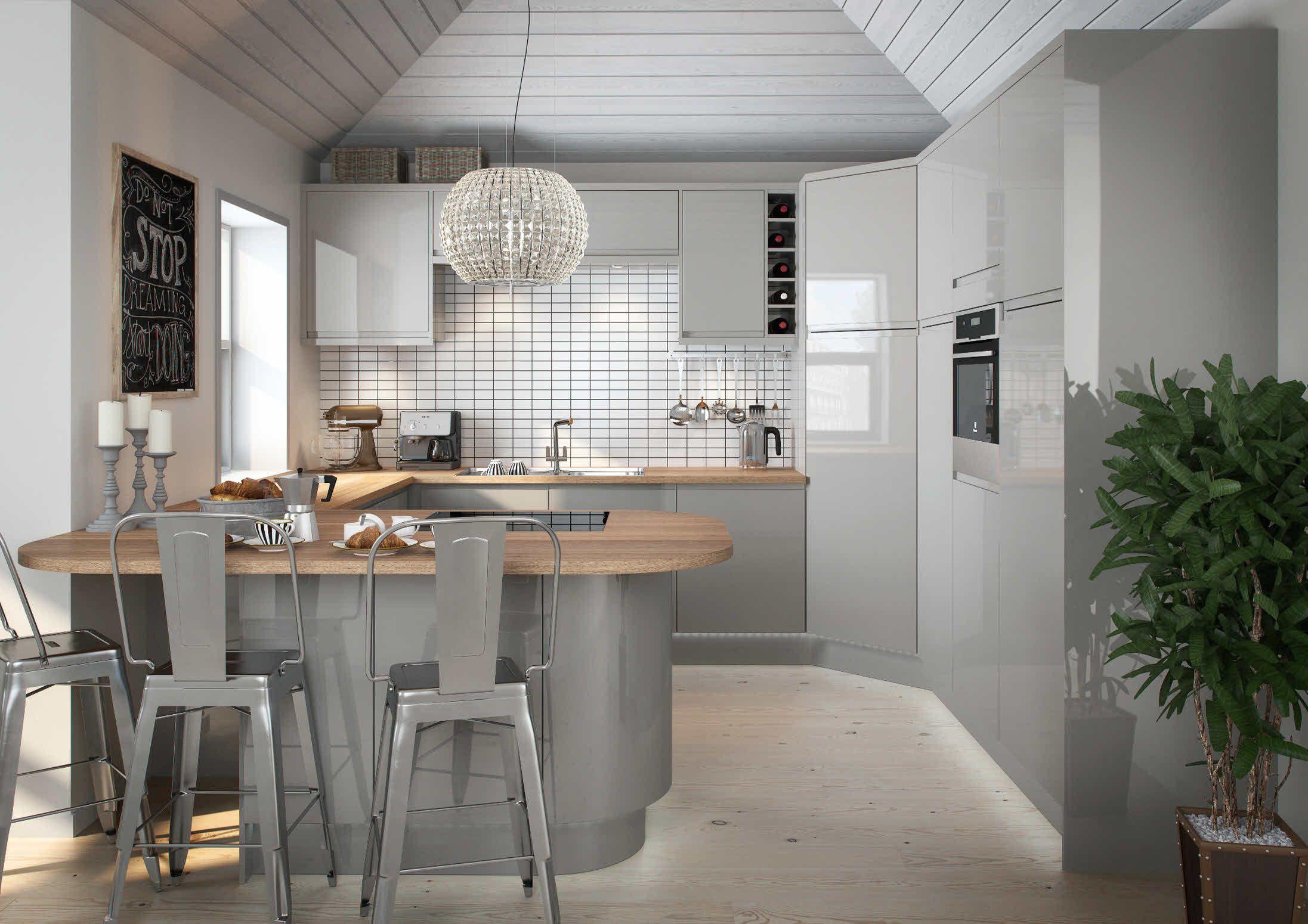 Magnet Kitchen Designs | Kitchen Design Ideas