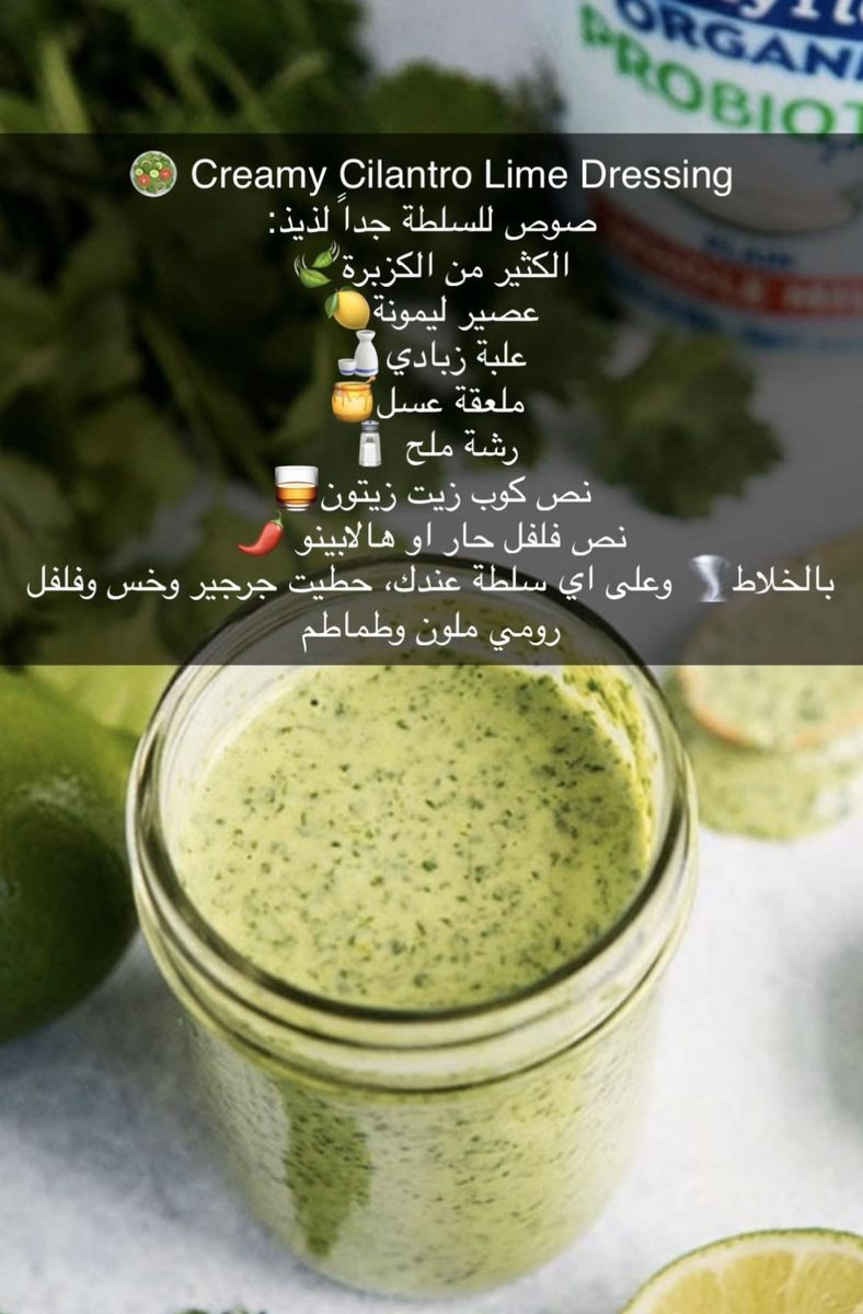 Pin By Zohoralreef On Food In 2021 Delicious Snacks Recipes Diy Food Recipes Food Drinks Dessert
