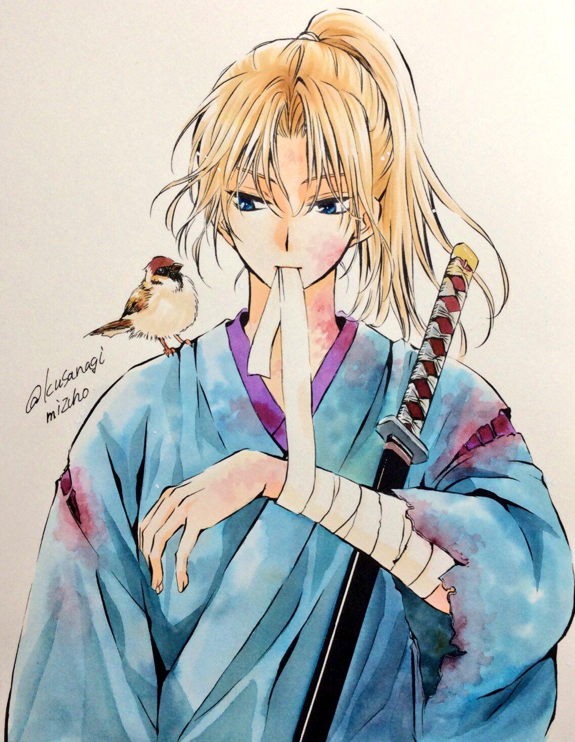 Soowon Akatsuki Anime akatsuki, Akatsuki, Akatsuki no