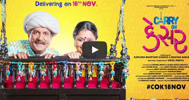 Presenting the official teaser of an upcoming Gujarati film