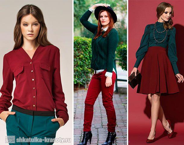 Изумрудный цвет в одежде - сочетания, фото 2020 | Наряды ...