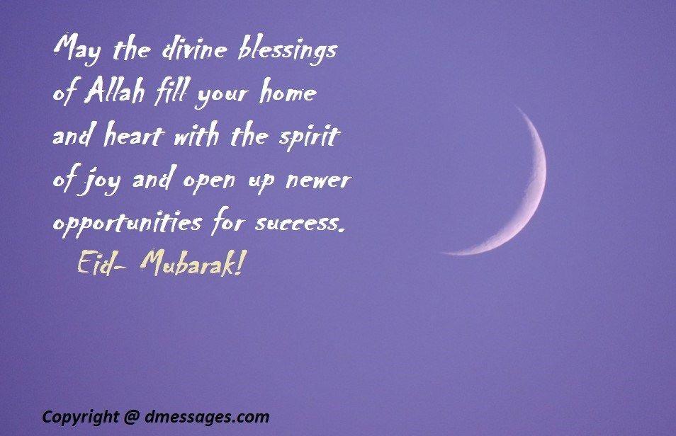 happy eid mubarak wishes sms  eid mubarak wishes sms