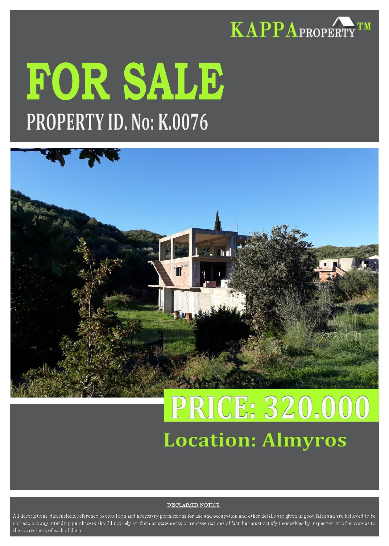 Pin By Kappa Property Team On Properties For Sale Exclusive North Corfu Corfu Property For Sale Property