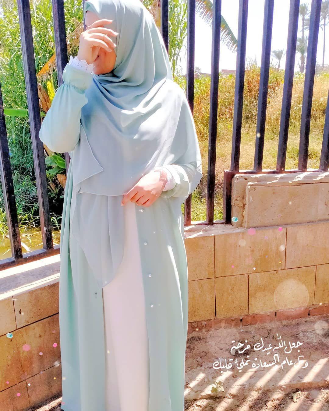 3 362 Likes 52 Comments سآره الحويط Sarah Elhawet Sarah M Elhawet99 On Instagram Modest Fashion Hijab Muslim Fashion Outfits Muslimah Fashion Outfits