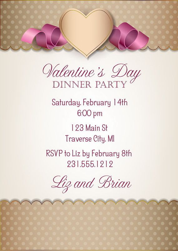 Valentines Invitation - Valentines Day Dinner Party Invitation - dinner party invitation sample