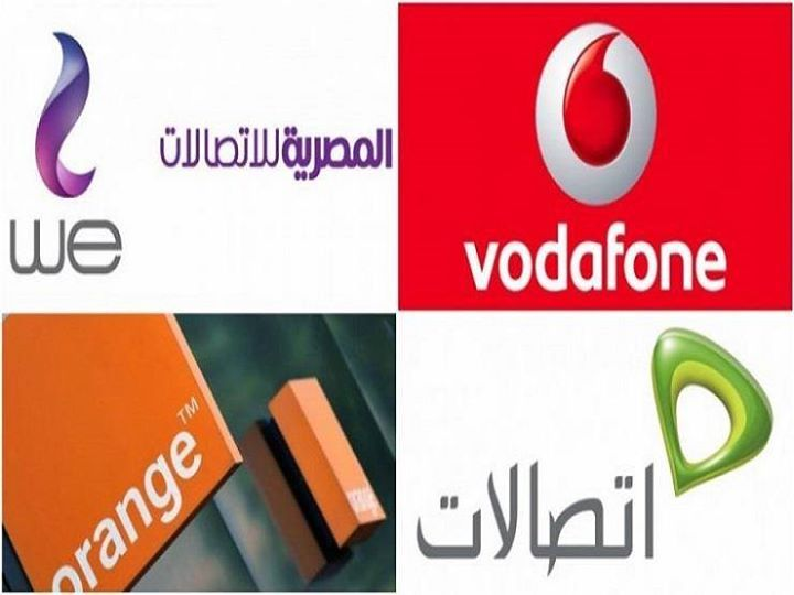 لماذا رفعت شركات المحمول أسعار كروت الشحن رغم دخول منافس جديد كتبت شيماء شلبي قال مسؤولون في شركات المحمول إن Tech Company Logos Company Logo Vodafone Logo