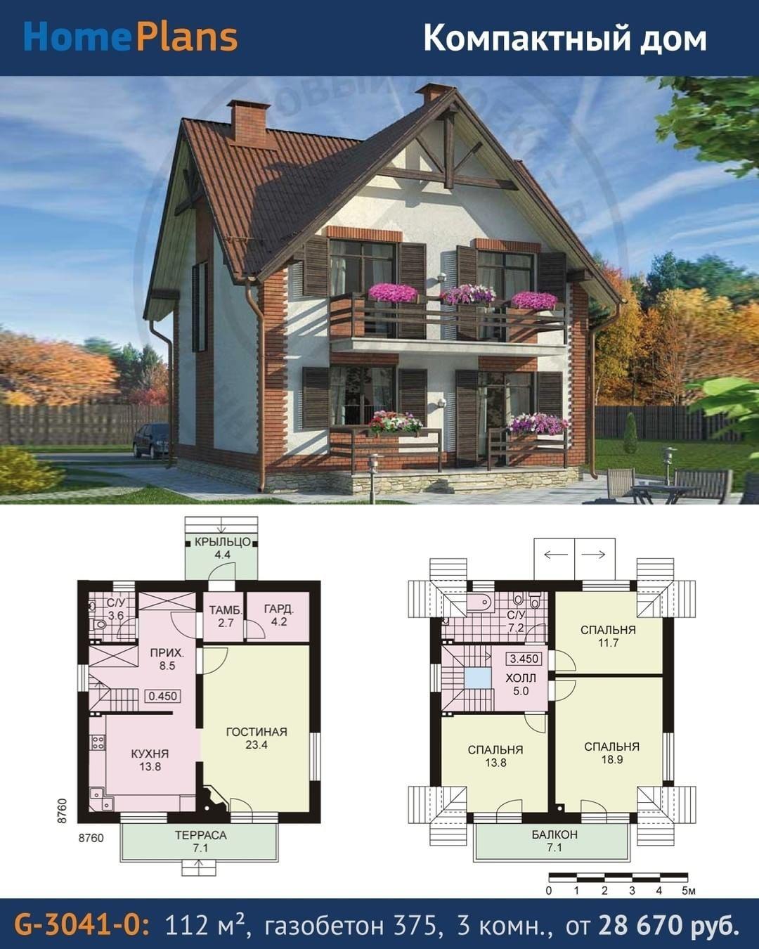 Двухэтажный дом проект план фото мансардного типа собственный