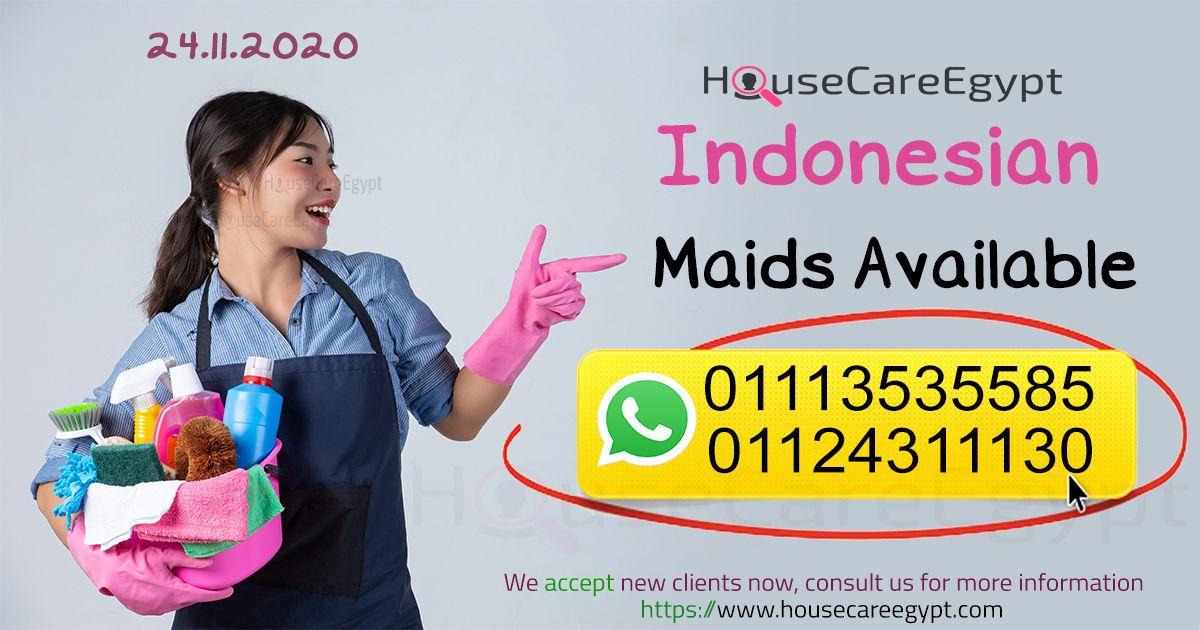 خادمات اندونيسيات مقيمات خبرة عالية في الأعمال المنزلية والمطبخ ورعاية الأطفال Maid