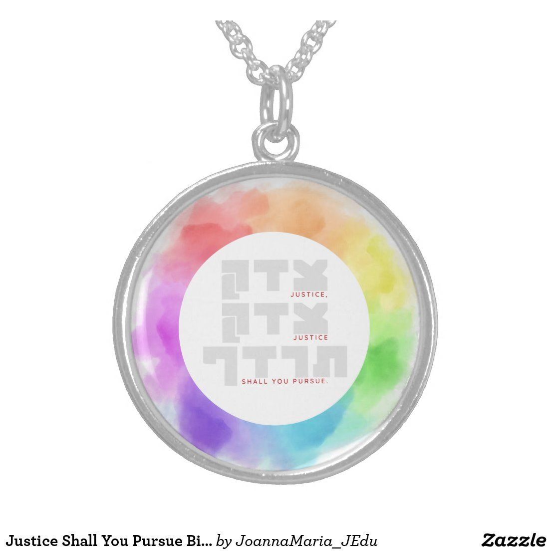 Justice Shall You Pursue Bible Hebrew Quote Sterling Silver Necklace Zazzle Com Hebrew Quotes Jewish Gifts Sterling Silver Necklaces