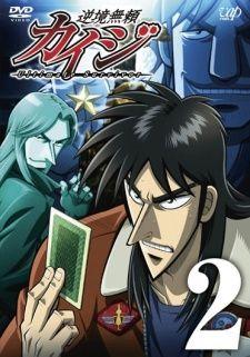 Gyakkyou Burai Kaiji : Ultimate Survivor : gyakkyou, burai, kaiji, ultimate, survivor, Gyakkyou, Burai, Kaiji:, Ultimate, Survivor, (Kaiji:, Survivor), Pictures, MyAnimeList.net, Anime, Anime,, People