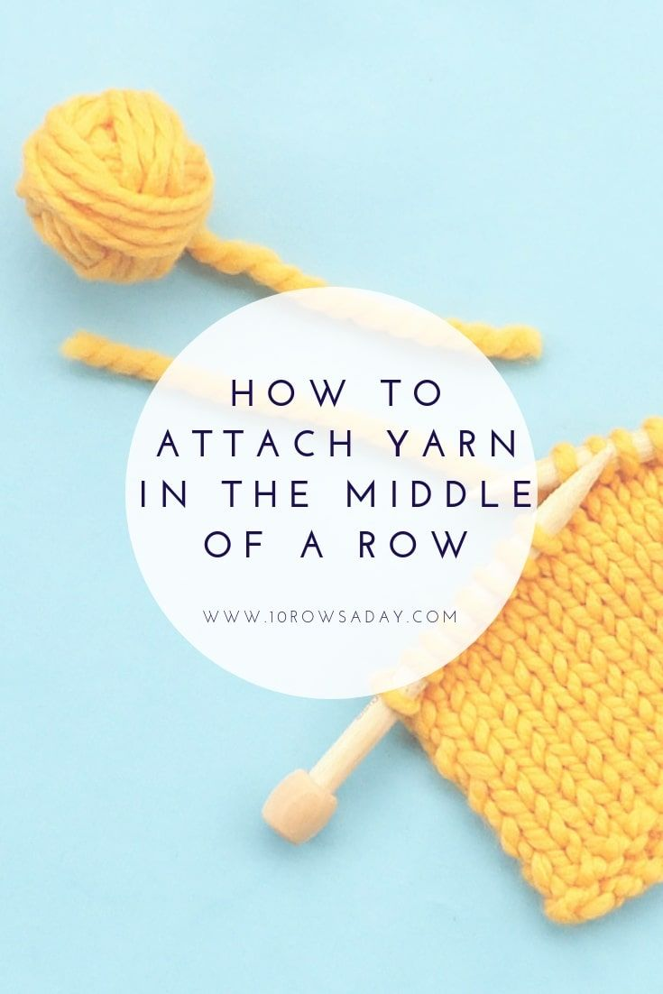 How to attach yarn in the middle of a row | 10 rows a day #knitting ...