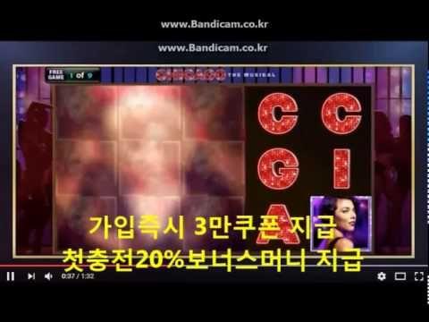 생방송블랙잭 す→、CCG588.COM、시카고