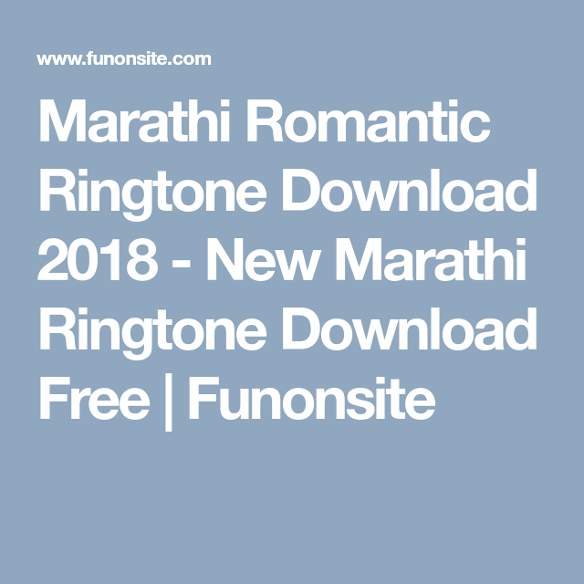 mi mix ringtone download 2018
