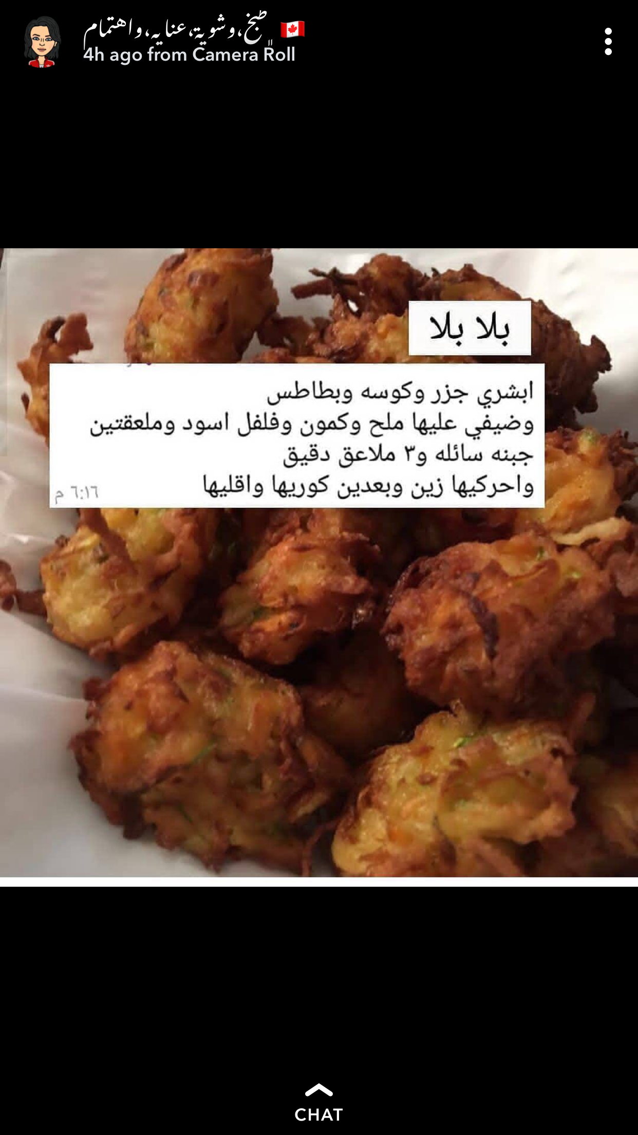 Pin By Nehad El Shammaa On Food Food Receipes Arabic Food Food Recipies