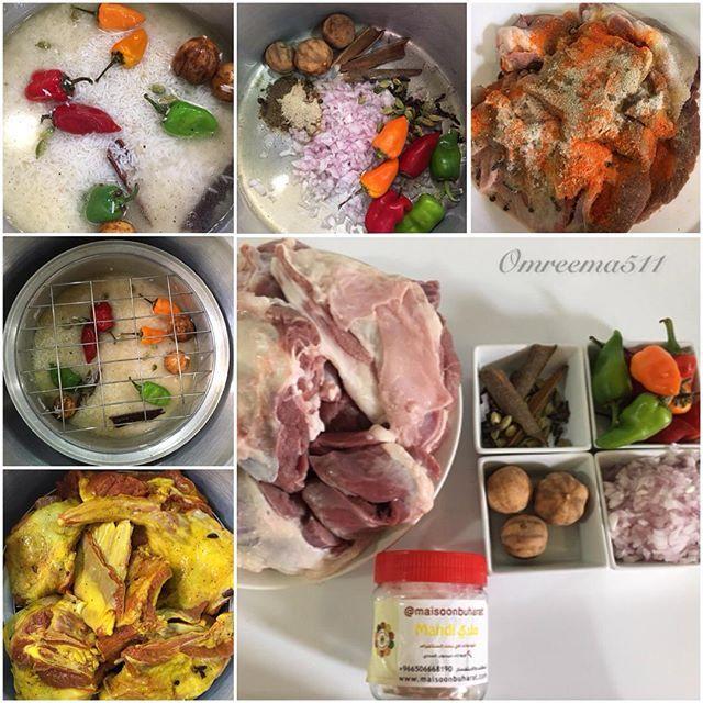 مطبخ أم ريما511 Omreema511 مندي اللحم بق Instagram Photo Websta Main Dishes Dishes