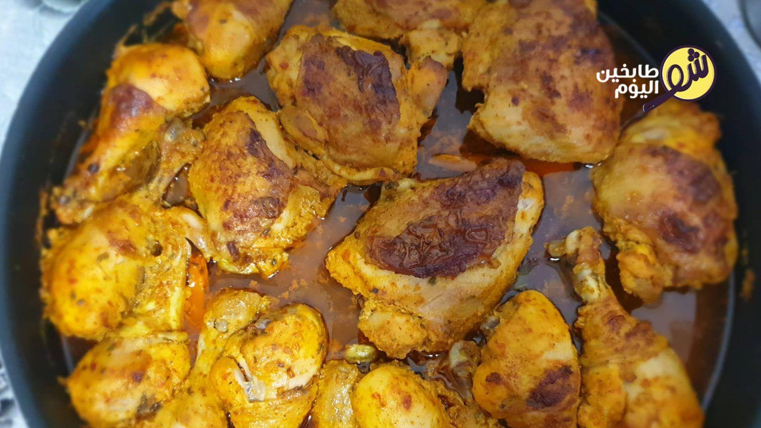 صينية دجاج بالفرن شو طابخين اليوم Recipes Arabic Food Food