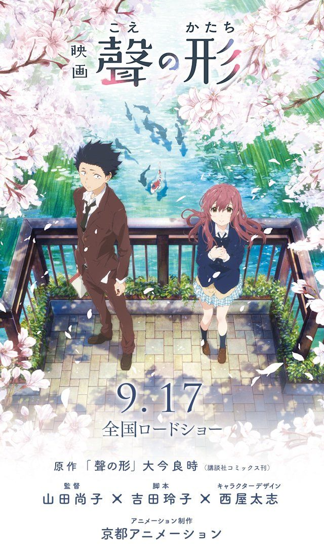 Movie Review A Silent Voice (聲の形) Cosplay anime, Seni