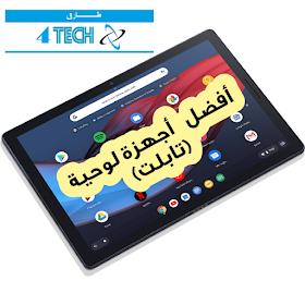 خلفيات انمي و صور متحركة كارتون الهواتف الذكية 2020 Wallpapers Cartoons Animation Tablet Electronic Products Phone
