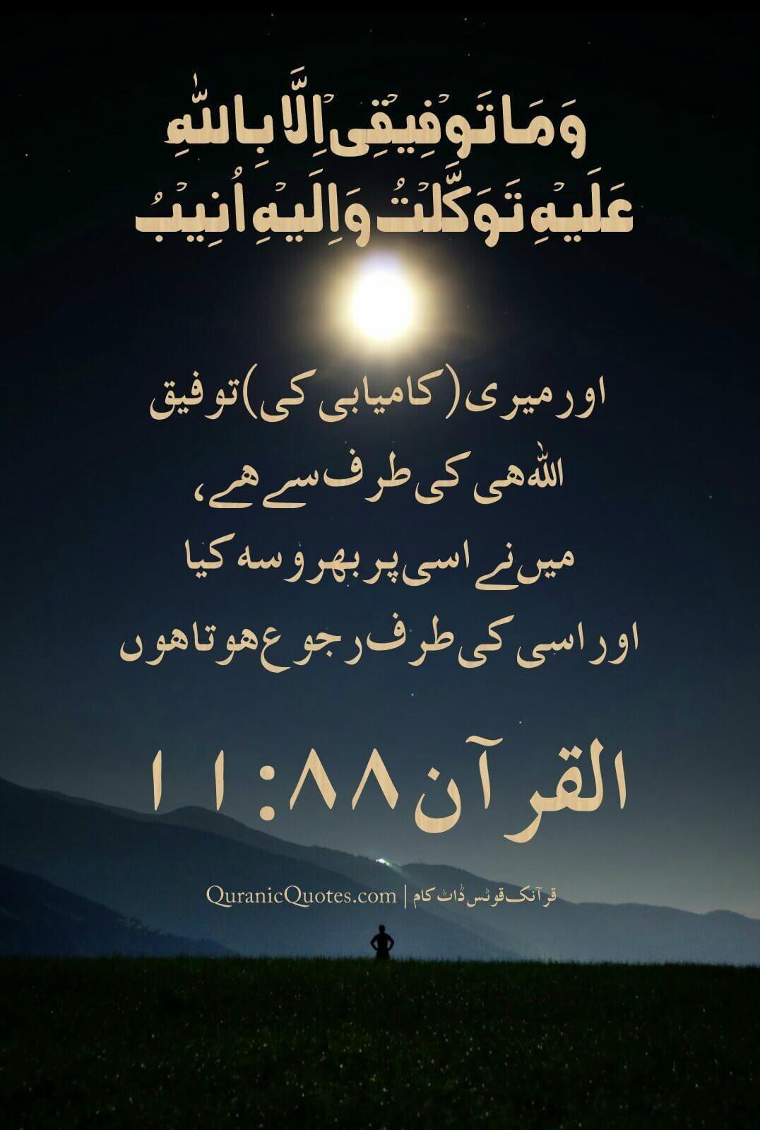 Pin On Allah