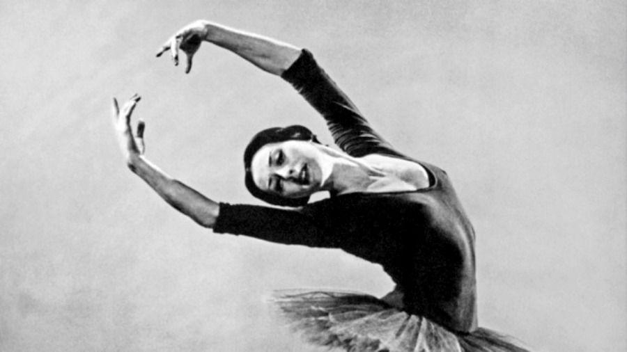 Danza Ballet® & Body Ballet® 2016.  Carolina de Pedro Pascual.
