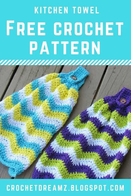 Chevron Kitchen Towel, Free Crochet Pattern Use this free crochet pattern to make a kitchen towel for your contemporary home.