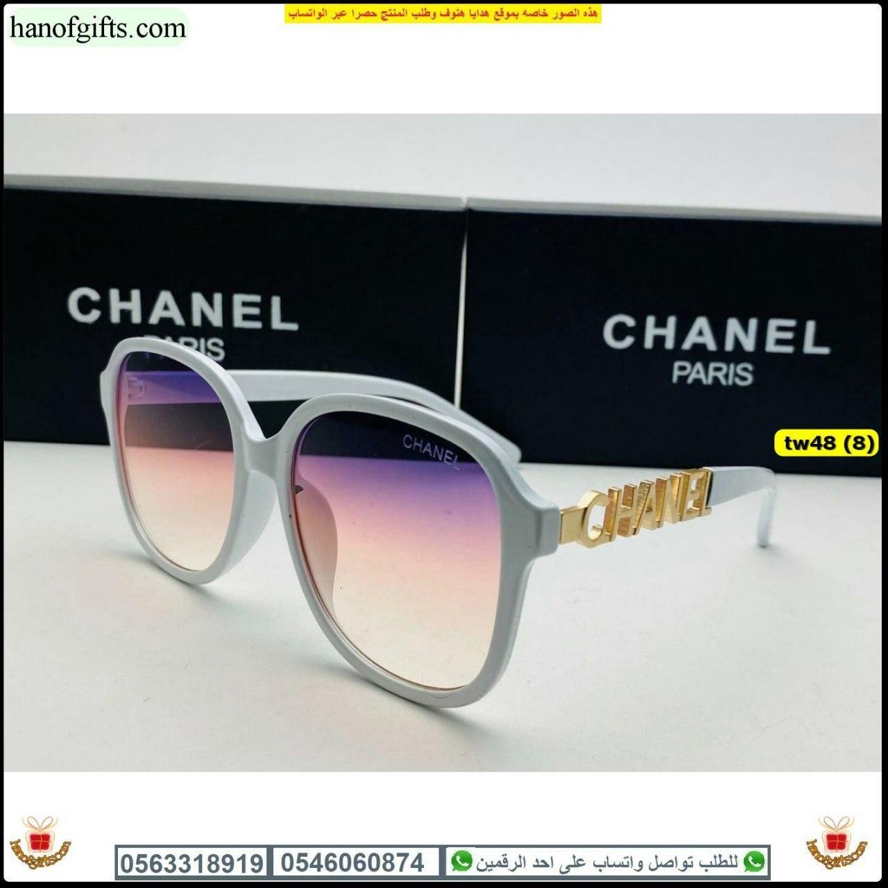 نظارات شانيل شمسية افخم الموديلات النسائية مع ملحقات الماركه هدايا هنوف Glasses Sunglasses Frame