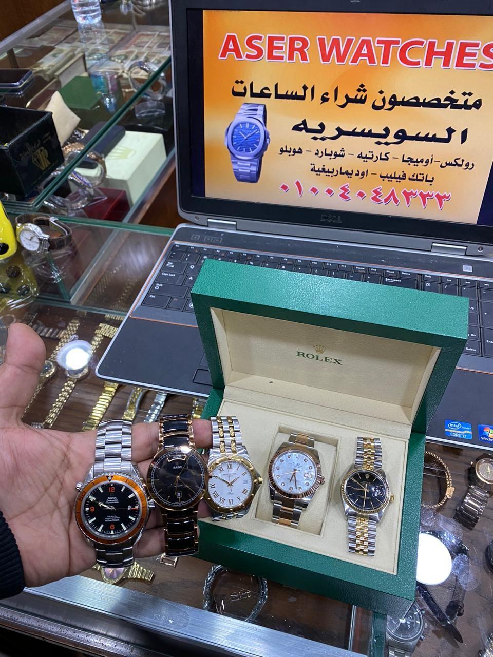 شراء ساعة اوميغا Rolex Watches Rolex Watches