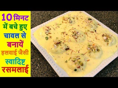 10 hi welcome to shellys kitchen developing a new taste this channel will give you access to wonderful indian recipes it includes indian recipes in hindi forumfinder Gallery