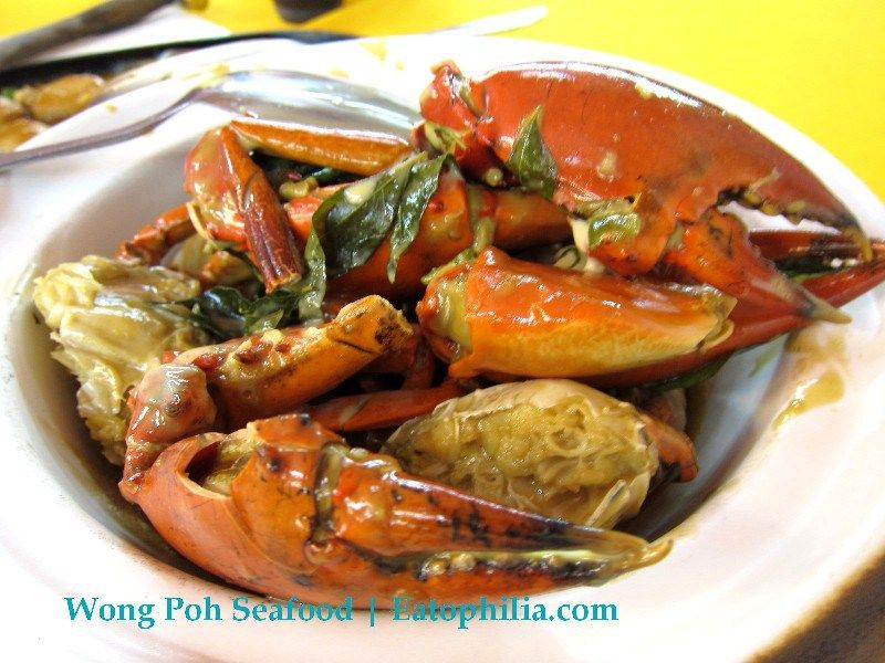 Non Halal  Delicious Claypot Butter Crab at Wong Poh Seafood