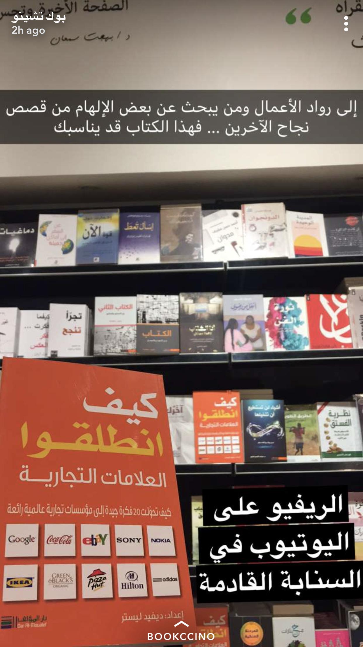 Pin By Salwa Kamal On Book Fiction Books Worth Reading Inspirational Books Book Club Books