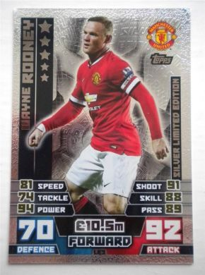 Match attax England World Cup 2014 Limited edition Ronaldo choose from list