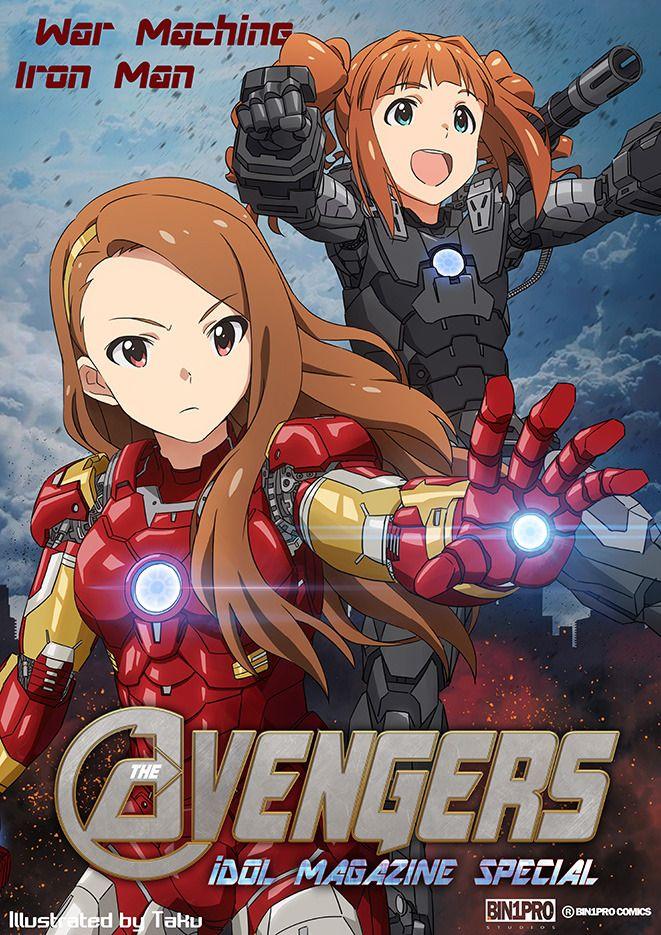Anime Pop Heart ★ たく VENGERS ☆ ⊳ ⊳ infinity wars