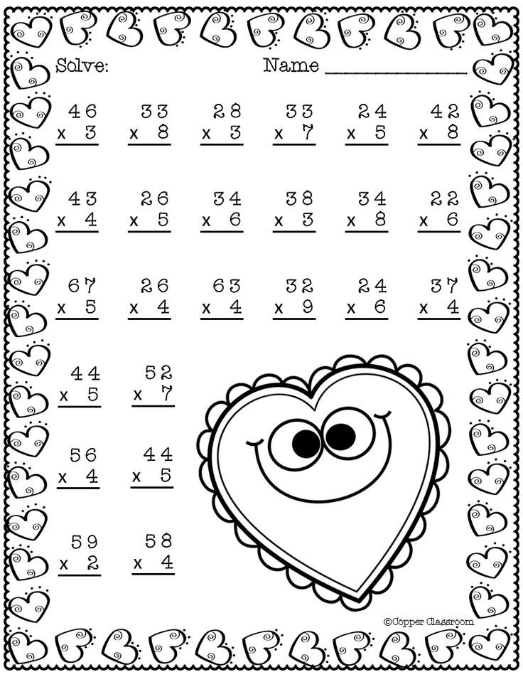 Two Digit Multiplication With Regrouping, Valentine's Day