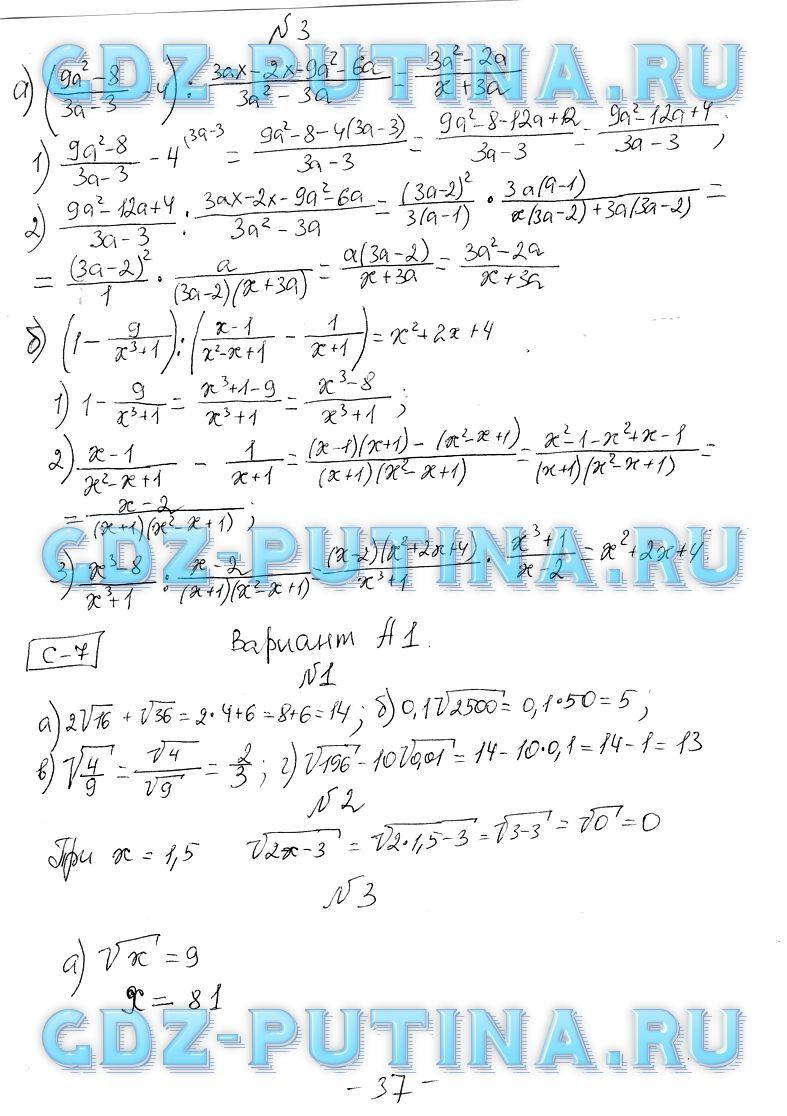 Рабочая тетрадь к учебнику 10-11 классов 2003 год кузовлёв гдз