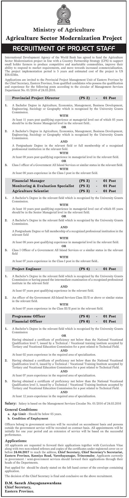 Sri Lankan Government Job Vacancies At Ministry Of Agriculture For